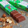 Barrettes de chocolat (trio)