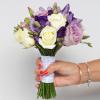 Bouquet de mariée Anna- France Fleurs