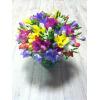 Bouquet de freesias - livraison fleurs - France Fleurs