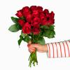 Roses à muguet rouges - France Fleurs